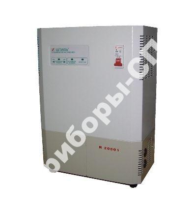 R2000S - стабилизатор напряжения